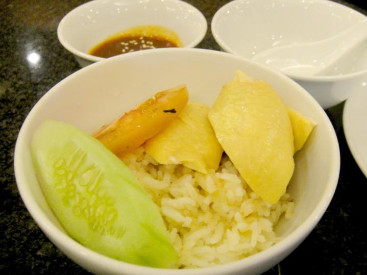 Hainan Rice