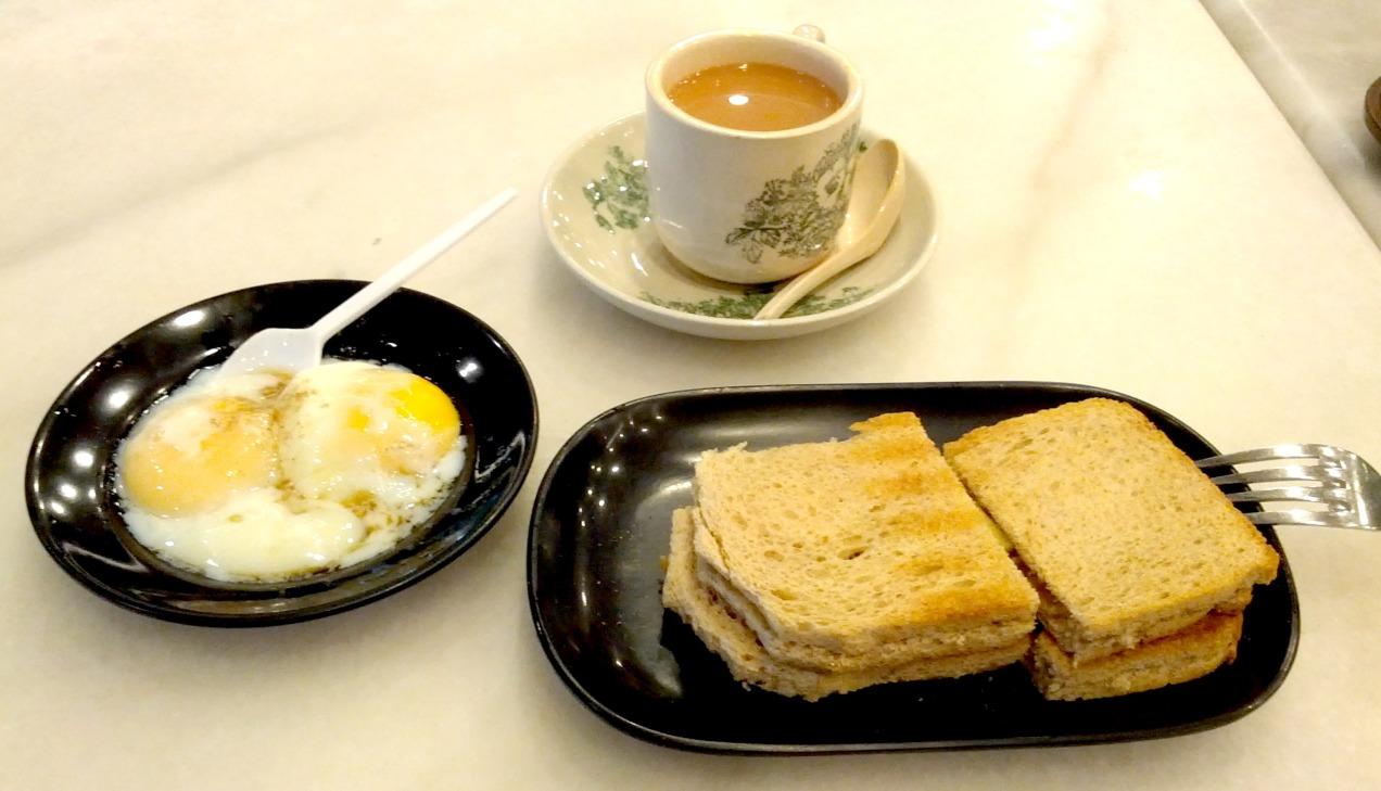Singapore Kaya Toast