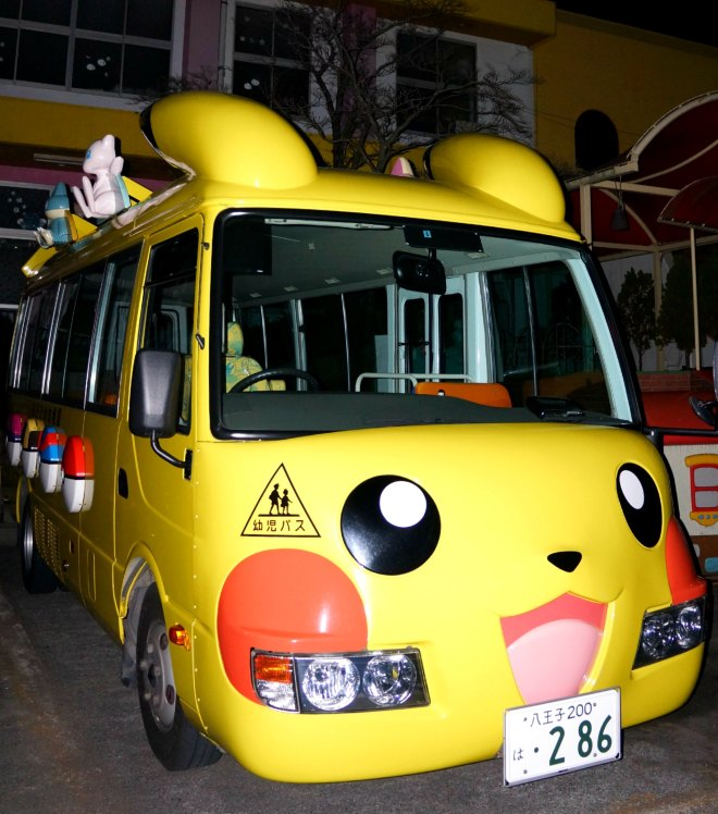 Kawaii Bus