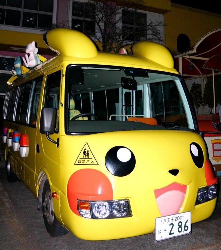 Kawaii Bus