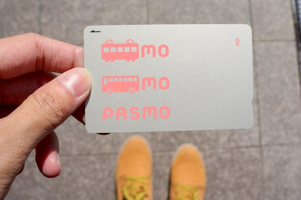 Pasmo Card