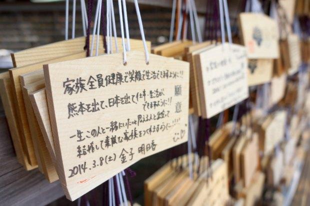 Wooden Prayer