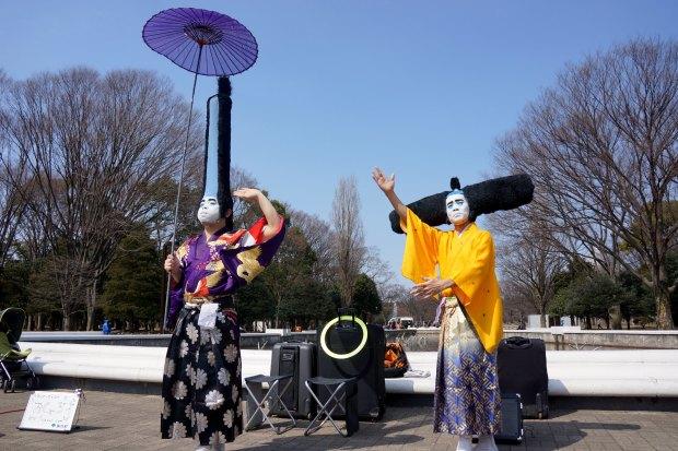 Street Performance at Yoyogi Park