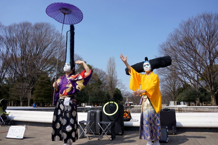 Street Performance at Yoyogi Park