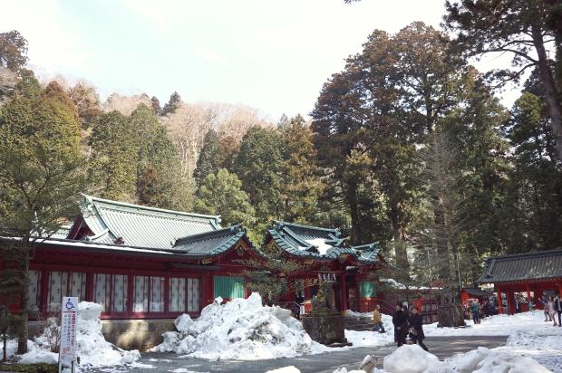 Shinto Shrine Hakone