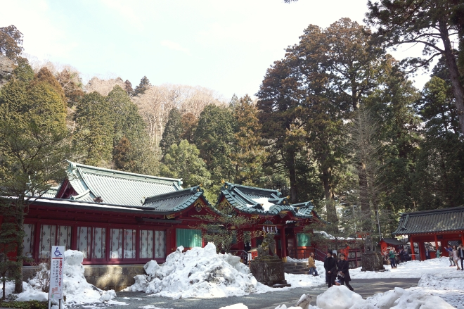 Shinto Shrine Hakone