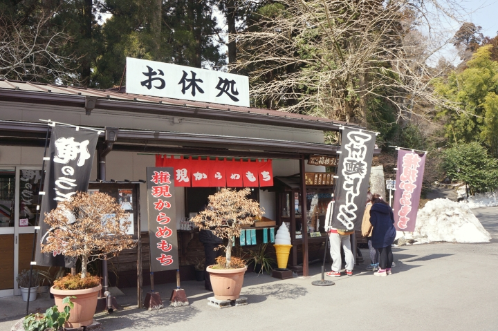 Ice Cream Stall Hakone