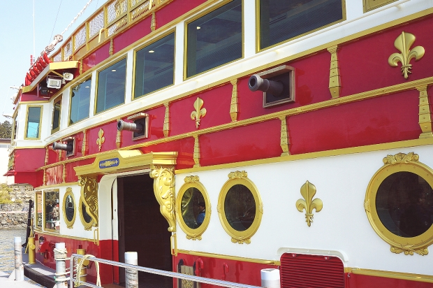 Pirate Ship Hakone