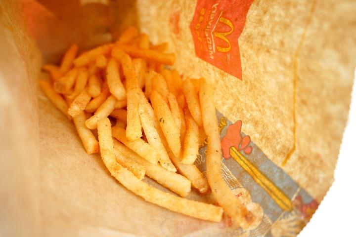 Brazilian Salsa Fries McDonald