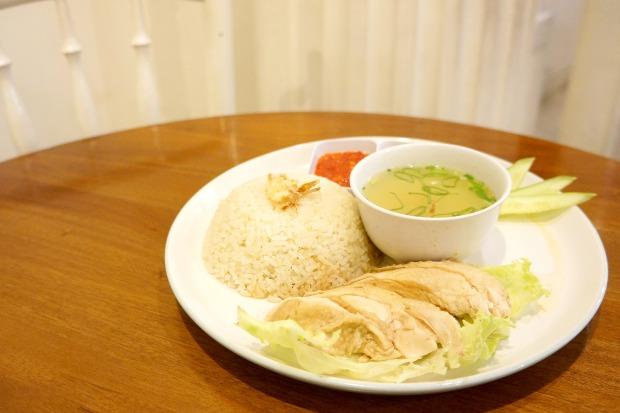 Hainan Rice Mamak Kitchen