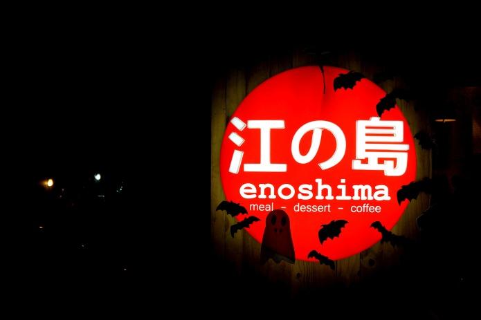 Enoshima Bandung