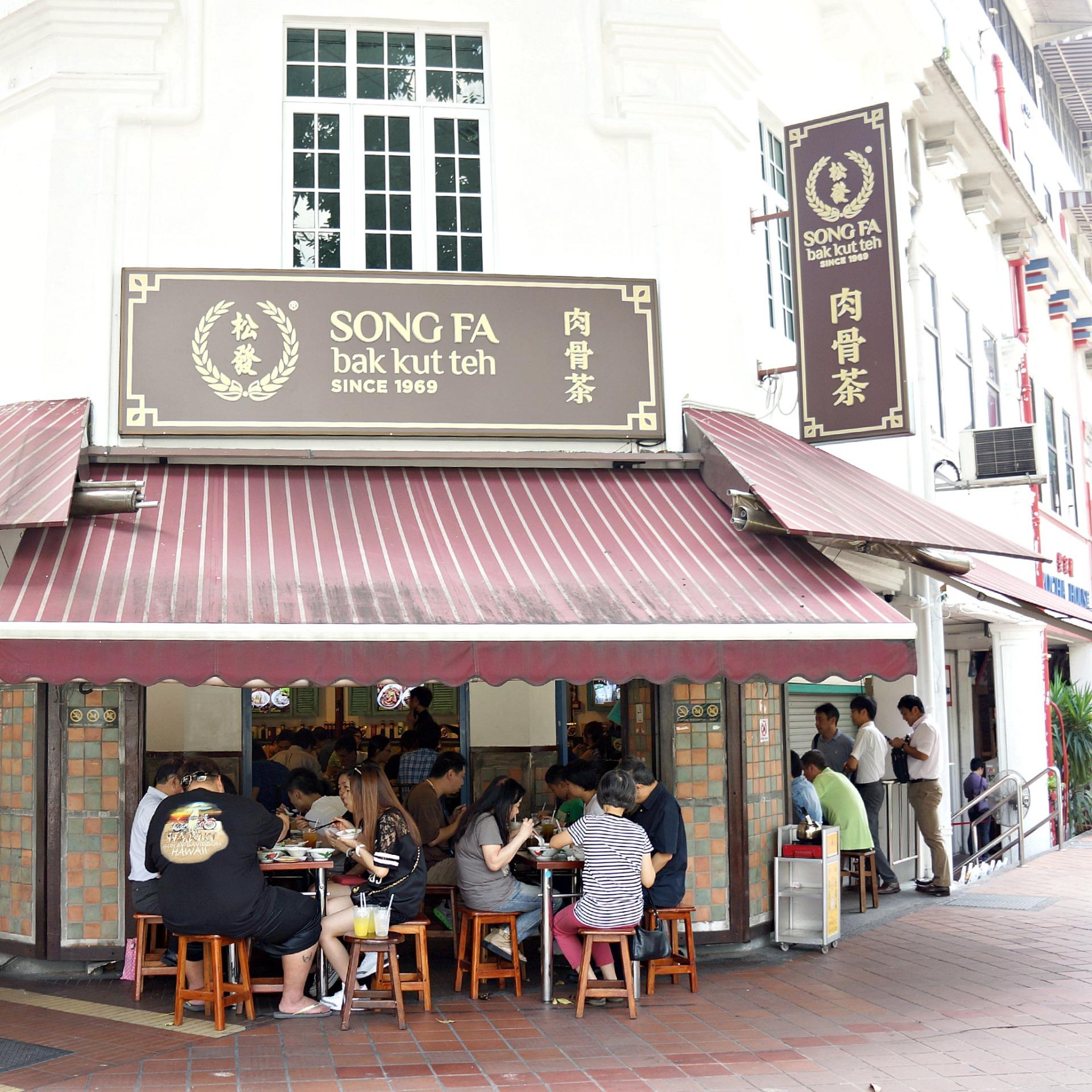 Song Fa Bak Kut Teh Singapore
