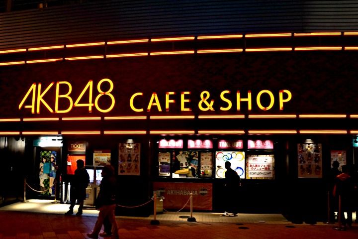 AKB48 Cafe and Shop