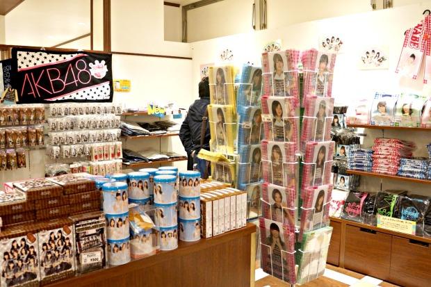 AKB48 Cafe and Shop