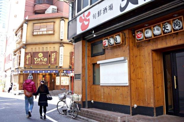 Shibuya Photo Essay