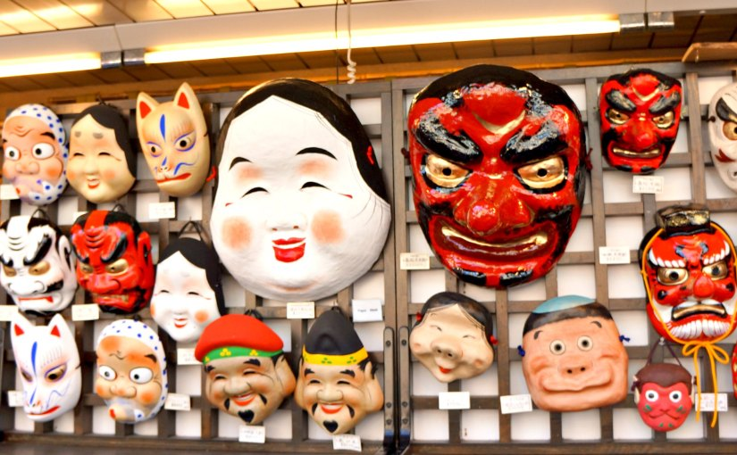 Japanese Masks