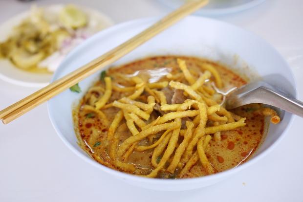 Khao Soi Samer Jai