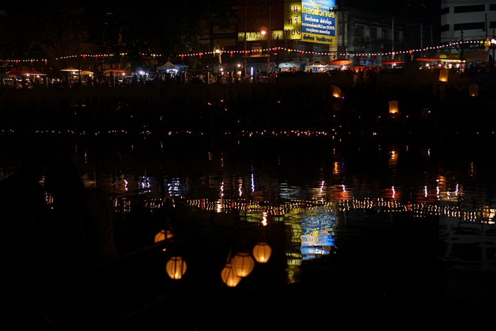 Loy Krathong Festival in Chiang Mai