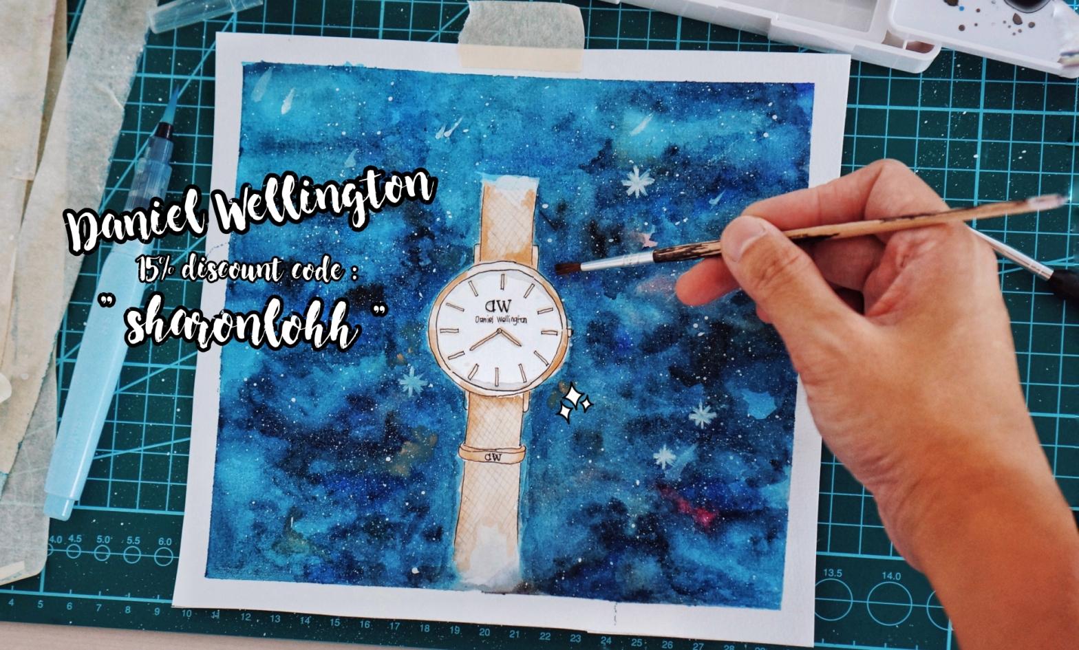 belajar watercolor daniel wellington valentine promo